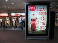 coca-cola_globus_light-box