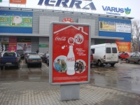coca-cola_terra_light-box